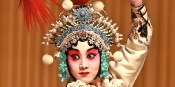 Ópera de Pekín de Tianjin - China
